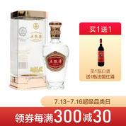 【A18套餐】52度五粮液五粮陈500ml+红酒