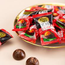 徐福记黑糖话梅糖 500g