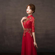 中式立领精美刺绣修身长款敬酒服