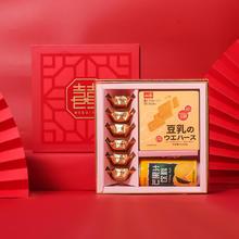中式结婚双喜喜糖礼盒成品含糖