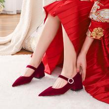 复古酒红丝绒显白一字带搭扣孕妇新娘鞋