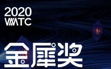 婚礼纪CEO俞哲:未来三年帮助10万商家实现数字化转型