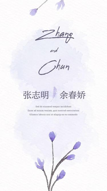 紫色水彩花