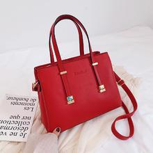 红色结婚手提包简约大气婚礼用