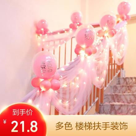 楼梯纱幔拉花套装