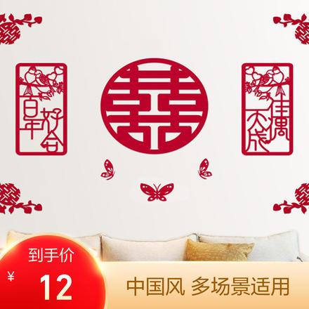 新中式紙扇花喜字拉花套裝