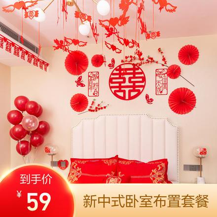 新中式卧室婚房布置国朝风