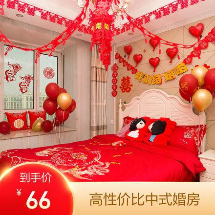 中式喜庆婚房无纺布拉花宫灯套餐