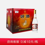 汾酒黄盖玻汾53度清香型白酒475ml