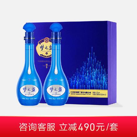 【到手價1168元】洋河52度夢之藍M6禮盒裝500ml*2