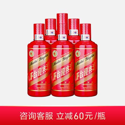 茅台迎宾酒中国红53度500mL