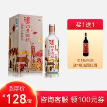 【A3套餐】52°泸州老窖金色岁月+红酒