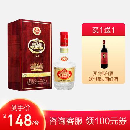 【A11套餐】【禮盒裝】五糧液東方嬌子52度500ml+紅酒