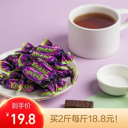 俄罗斯紫皮糖 500g约70颗 高温仅发江浙沪