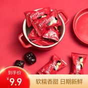 优红阿胶无核蜜枣 500g约40颗 新老包装随机发货