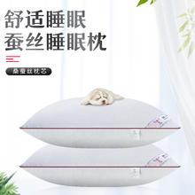 瑞凤臻品蚕丝枕美容枕芯