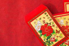 参加订婚宴需要给红包吗