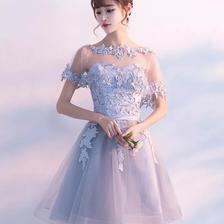 订婚宴女方穿什么衣服