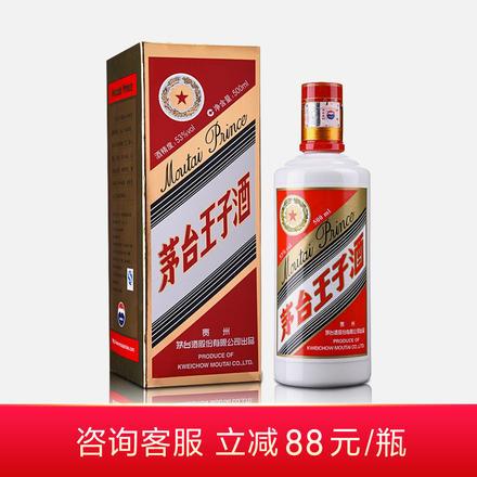贵州茅台王子酒53度500ml