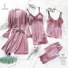 【四件套】秋冬季新品金丝绒睡衣套装女吊带睡裙性感睡袍