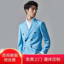 【免费上门量体】经典系列全羊毛浅蓝色定制西服套装