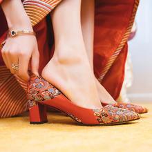 中式龙凤刺绣新娘秀禾粗跟婚鞋孕妇结婚鞋