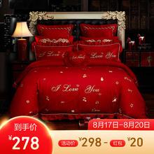 新中式大红色结婚纯棉床品套件