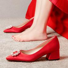 红色婚鞋粗跟秀禾服结婚鞋子新娘鞋 5cm方头珍珠高跟鞋