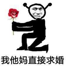 七夕省钱又浪漫的求婚方式