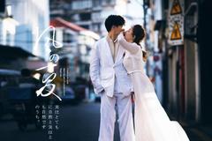 杭州拍婚纱照外景地推荐——街拍篇