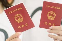 旧证换新证结婚证需要双方到场吗