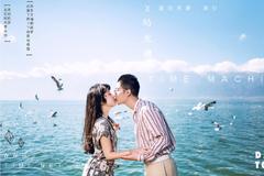 天津结婚照旅拍几月比较好