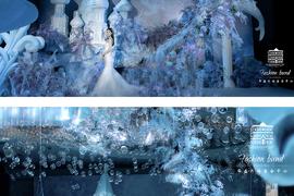 天空之城厅《萦绕》