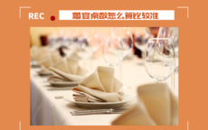 婚宴桌數怎么算比較準