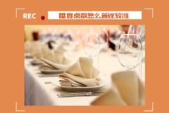 婚宴桌数怎么算比较准