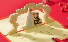 邀请微信好友参加婚宴的办法