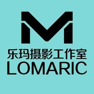 乐玛摄影工作室(中国总部)