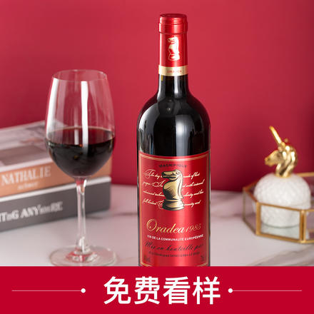 【法國原瓶進口】歐德薩紅卡干紅葡萄酒750ML
