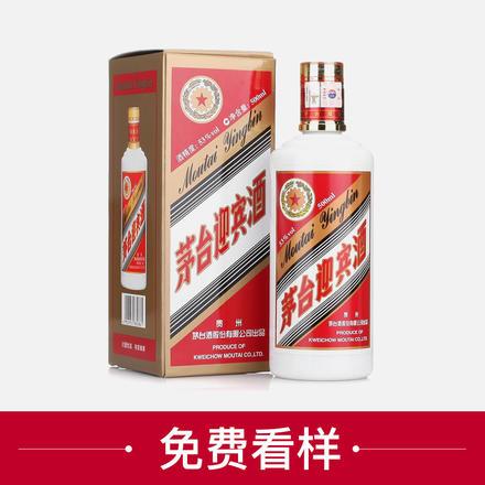 貴州茅臺迎賓酒53度500ml