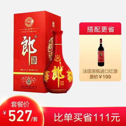 【郎酒套餐】郎酒紅花郎十53度500ml+紅酒