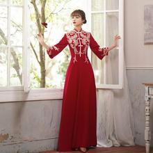 新中式复古刺绣双层袖敬酒服