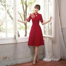 中国风改良旗袍显瘦气质敬酒服