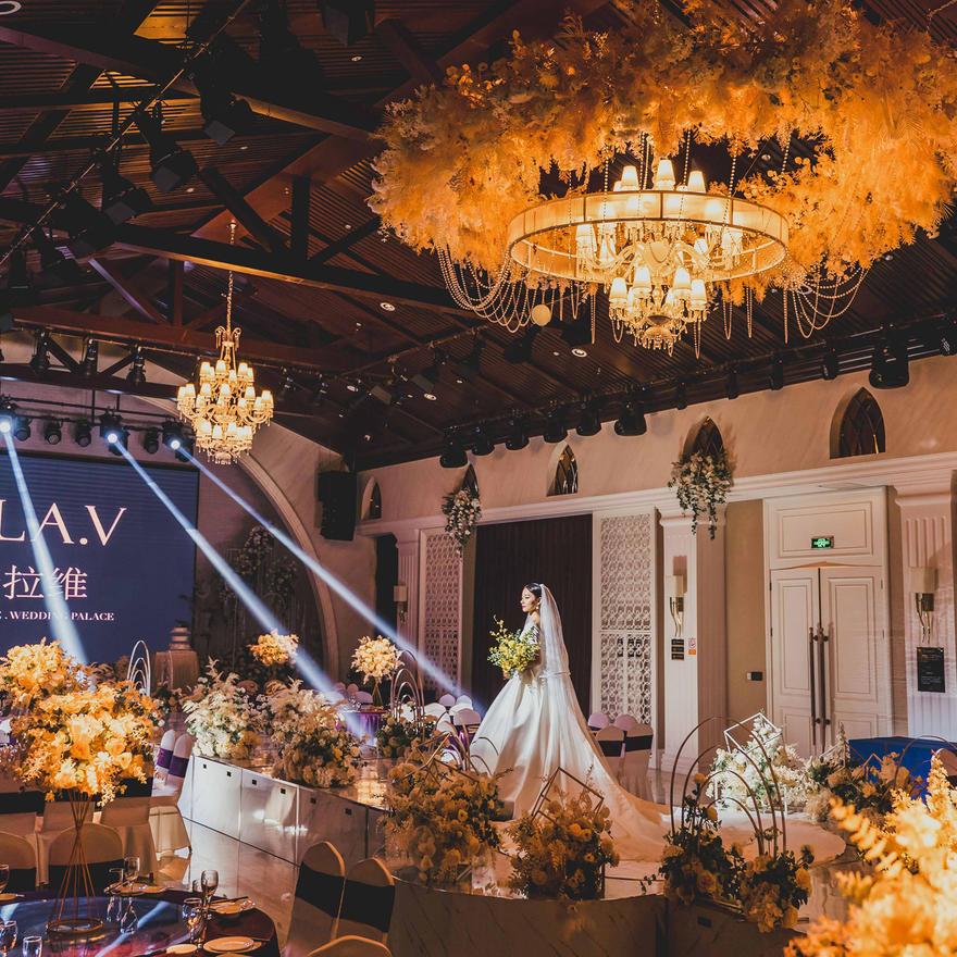 圣拉维一站式婚礼会馆宴会中心(合肥店)