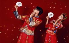 適合中式婚紗照的妝容有哪些