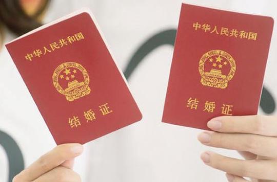 2021年10月10日適合領證結婚嗎