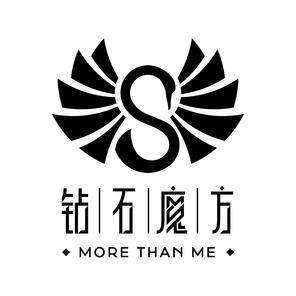 钻石魔方钻戒定制中心(六渡桥总店)