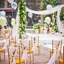 户外婚礼布置 户外婚礼怎么做