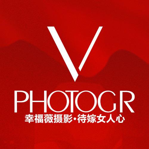 幸福V摄影(晋中店)