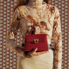 拉菲斯汀  2020新款潮流复古迷你书本包时尚单肩手提斜挎包