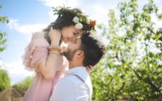 父母对子女的新婚寄语